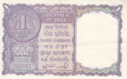 Imaginea #2 a 1 Rupee 1957 - A