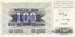 Imaginea #1 a 100 000 000 Dinari 1993 (10. XI.)