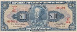 200 Cruzeiros ND (1961)