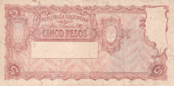 Image #2 of 5 Pesos ND (1951-1959)