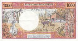 Image #2 of 1000 Francs ND (1985)
