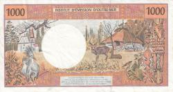 Image #2 of 1000 Francs ND (1996-)