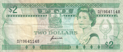 Image #1 of 2 Dollars ND (1991)