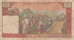 Image #2 of 10 Dirhams ND (1960)