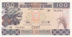 Image #1 of 100 Francs 2015