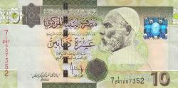 Imaginea #1 a 10 Dinari ND (2009)