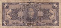 Imaginea #2 a 100 Dolari 1928