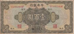 Imaginea #1 a 100 Dolari 1928