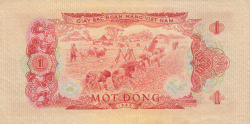 Image #2 of 1 Dông 1966 (1975)