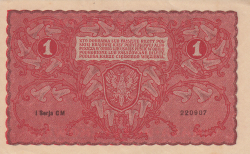 Image #2 of 1 Marka 1919 (23. VIII.) - 2
