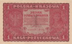 Image #1 of 1 Marka 1919 (23. VIII.) - 2