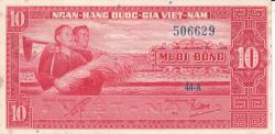 Imaginea #1 a 10 Dông ND (1962)