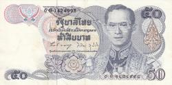 Image #1 of 50 Baht ND (1985-1996) - signatures Veerapong Ramangkoon / Vigit Supinit (58)