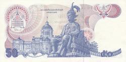 Image #2 of 50 Baht ND (1985-1996) - signatures Veerapong Ramangkoon / Vigit Supinit (58)