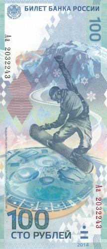 Imaginea #1 a 100 Ruble (РУБЛЕЙ) 2014 - prefixul seriei Aa