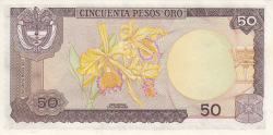 Image #2 of 50 Pesos Oro 1981 (7. VIII.)