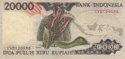 Image #2 of 20,000 Rupiah 1995/1996