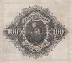 Imaginea #2 a 100 Coroane 1947