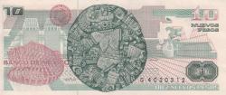 Image #2 of 10 Nuevos Pesos 1992 (31. VII.) - signatures Miguel Mancera Aquayo / Victor L. Urquidi