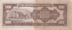 Image #2 of 1000 Yuan 1949