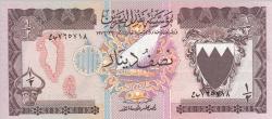 Imaginea #1 a 1/2 Dinar L.1973