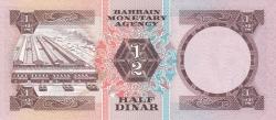 Imaginea #2 a 1/2 Dinar L.1973