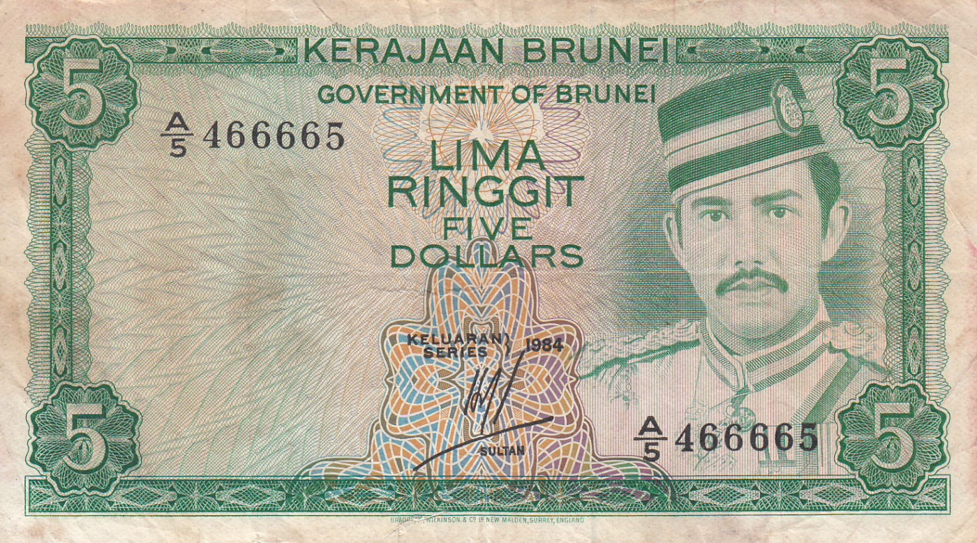 BRUNEI 5 RINGGIT 1984 P 7 b UNC