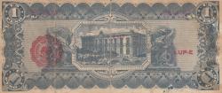 Image #2 of 1 Peso 1915 (5. I.)