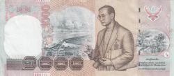Imaginea #2 a 1000 Baht ND (2000) - signatures Suchart Chaovisit / Preeyadhorn Dhevakul (76)