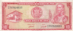 Image #1 of 10 Soles de Oro 1974 (16. V.)