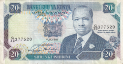 Image #1 of 20 Shillings 1989 (1. VII.)