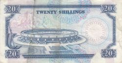 Image #2 of 20 Shillings 1989 (1. VII.)