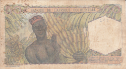 Image #2 of 50 Francs 1951 (2. X.)