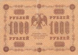 Imaginea #2 a 1000 Ruble 1918 - semnături G. Pyatakov/ E. Zhihariev