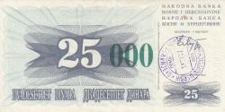 Imaginea #1 a 25 000 Dinari 1993 (24. XII.)