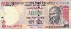 Image #1 of 1000 Rupees 2014 - R