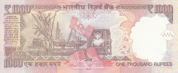 Image #2 of 1000 Rupees 2014 - R