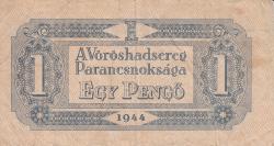 Imaginea #1 a 1 Pengö 1944