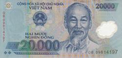 Image #1 of 20,000 Dông (20)09