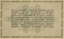 Imaginea #2 a 50000 (Ötvenezer) Adópengő 1946 (25. V.)