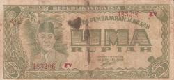Image #1 of 5 Rupiah 1945 (17. X.)