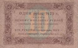 Imaginea #2 a 100 Ruble 1923 - semnătură casier (КАССИР) Dyukov