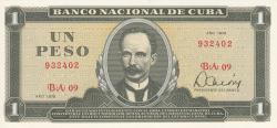 Image #1 of 1 Peso 1979