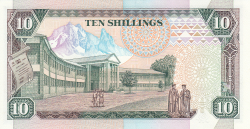 Image #2 of 10 Shillings 1989 (14. X.)
