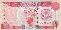 Imaginea #1 a 1 Dinar L.1973 (1998)