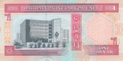 Imaginea #2 a 1 Dinar L.1973 (1998)