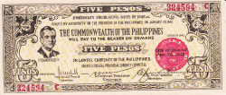 Imaginea #1 a 5 Pesos 1942 (26. I.)