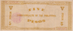 Imaginea #2 a 5 Pesos 1942 (26. I.)