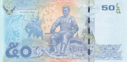 Image #2 of 50 Baht ND (2012) - signatures Teerachai Poowanatnaranubal / Prasarn Triratworakul