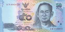 Image #1 of 50 Baht ND (2012) - signatures Teerachai Poowanatnaranubal / Prasarn Triratworakul